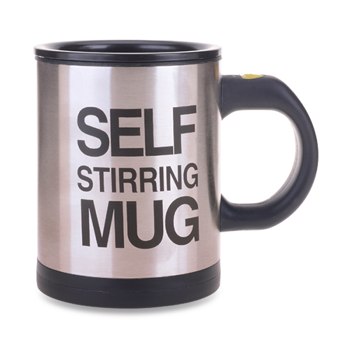 Stainless Electronic Self Stirring Mug - Silver